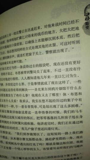 10册 福尔摩斯探案集 外国推理小说 侦探小说 青少年 悬疑推理小说 小学生课外书 儿童文学书籍 晒单图