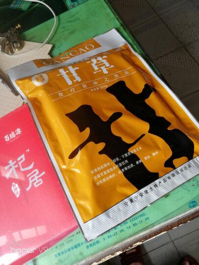 百瑞源 宁夏枸杞 免洗特级 中秋礼盒 中宁枸杞子礼盒420g(10g*42袋) 晒单图
