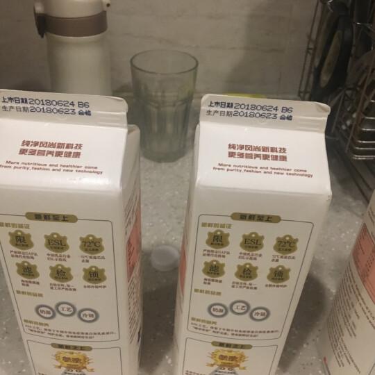 三元 极致 巴氏杀菌鲜牛乳 全脂鲜牛奶 950ml/盒 晒单图