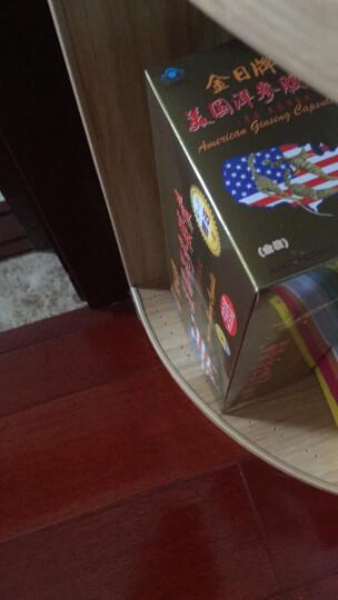 金日 美国洋参胶囊(金装)0.5g/粒*12粒/盒*12盒 抗疲劳 人参皂甙 西洋参 晒单图