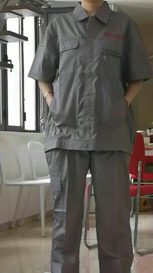 圣迪美依短袖工作服套装男夏季长袖薄款工作服定制工厂车间耐磨工装劳保服工服 1603环保绿长袖套装 175 晒单图