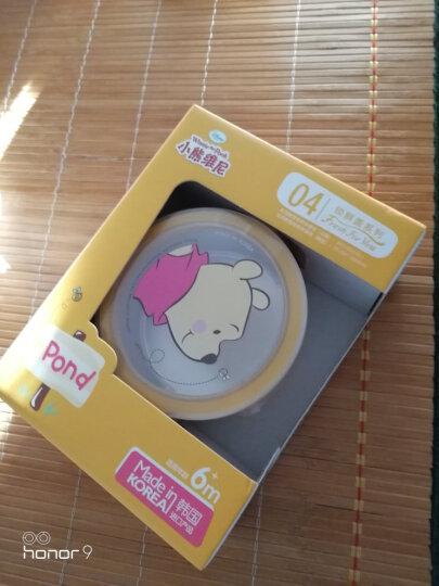 【韩国进口】迪士尼(Disney)维尼儿童不锈钢碗 婴儿碗 儿童汤碗饭碗辅食碗宝宝碗双手柄(250ml)04 晒单图