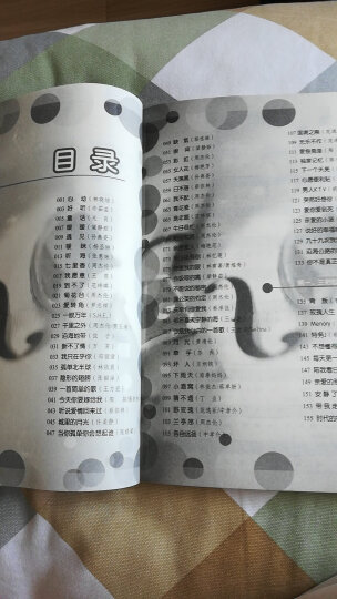 流行小提琴谱(1-3合订)(附光盘) 晒单图