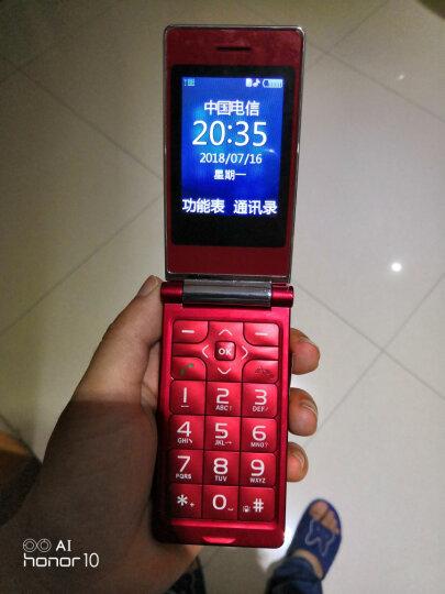 大显(DaXian) C886 天翼电信 翻盖老人手机 特色手机 金色 晒单图