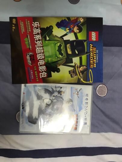 乐高系列超级电影包+快乐的大脚1和2礼品版(3*DVD9+5*DVD5) 晒单图