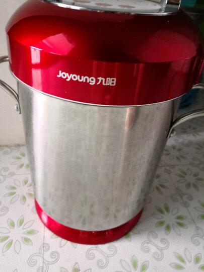 九阳(Joyoung )商用豆浆机大容量大型全自动现磨智能多功能磨浆机JYS-50S02 不锈钢色 晒单图