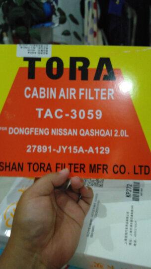 豹王(TORA)空调滤清器TAC-3006AB(福美来/福美来二代/Premacy/323VI) 晒单图