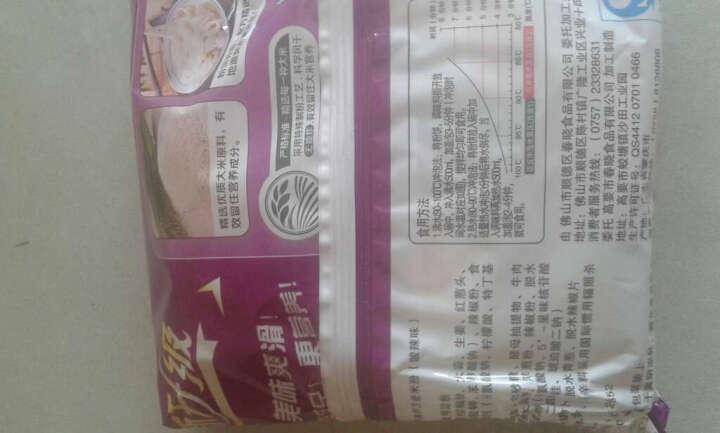 【高要馆】陈村即食河粉 不上火非油炸方便面 陈村粉 酸辣鸡汁排骨味 85g*20包 酸辣味20包 一箱20包 晒单图