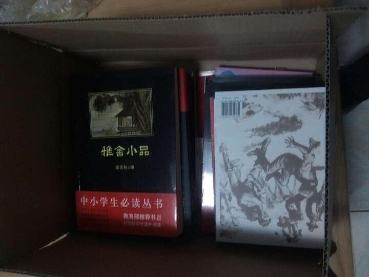 青少年走近伟人丛书·传记故事:毛泽东 晒单图