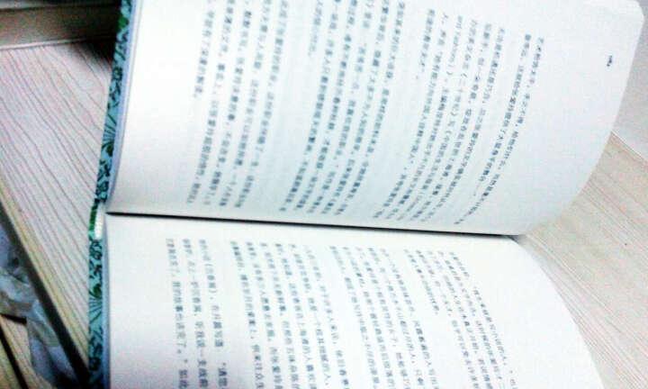 因为懂得 所以慈悲:张爱玲的倾城往事(精装收藏版) 晒单图