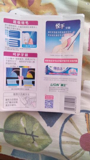 狮王(Lion)细齿洁悦手牙刷四支装(新老包装、颜色随机发放) 晒单图