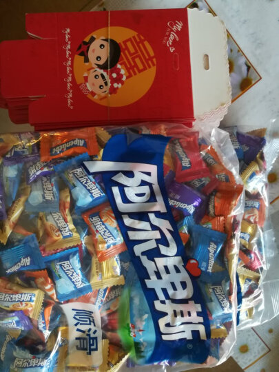 阿尔卑斯 牛奶软糖混合味散袋装1kg(焦香源味.醇厚酸奶.葡萄酸奶)约200颗 婚庆喜糖企业用糖(新老包装交替发货) 晒单图