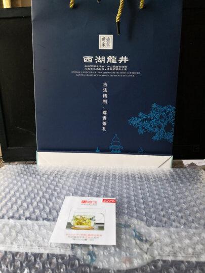 2018新茶 盛茗世家茶叶 明前西湖龙井茶礼盒装250g 绿茶春茶  晒单图