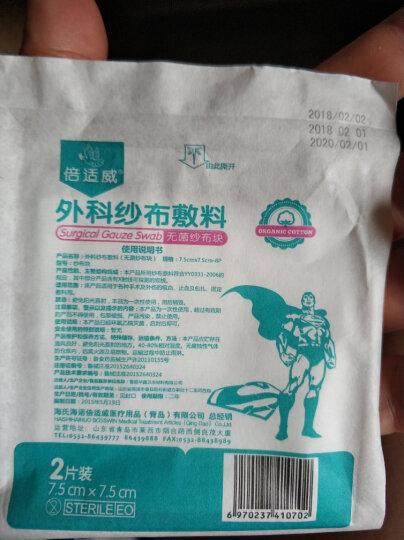 海氏海诺倍适威 外科纱布敷料 医用无菌纱布块 7.5*7.5cm*2片*20袋 晒单图
