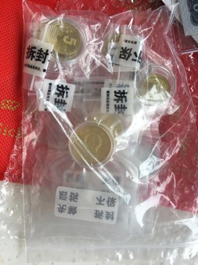 荟银 和字币 和字书法流通纪念币  书法题材纪念币 2010年第二组带小圆壳 晒单图