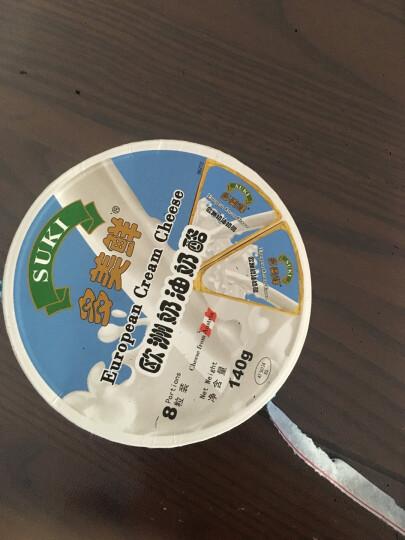 多美鲜(SUKI)切达奶酪片 250g(再制干酪) 晒单图