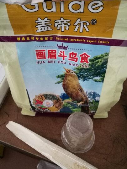盖帝尔鸟粮鸟食画眉食鸟类饲料营养食品750g 晒单图