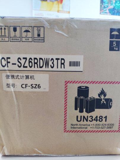 松下电器(panasonic) 松下CF-SZ6笔记本商务办公电脑加固超轻便携手提 睿智蓝色尊贵银色 魅力粉 8G 256G 晒单图