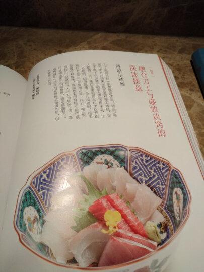 日本料理摆盘基础事典 晒单图