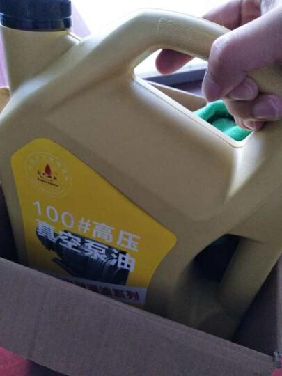 100号真空泵油专用油VG68号真空油1号高速旋片式罗茨润滑油扩散泵大小桶包装 100#18L 晒单图
