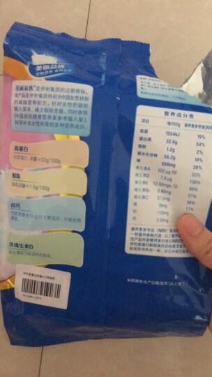 【好评率99%】伊利中老年高钙营养/含钙学生营养/全脂/全家成人奶粉 全家营养300克 晒单图