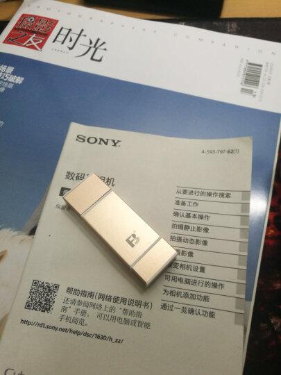 沣标(FB) OTG 8系 手机读卡器 多功能读卡器 USB/Lightning两用 支持SD/TF卡 iphone手机 相机 笔记本电脑 晒单图
