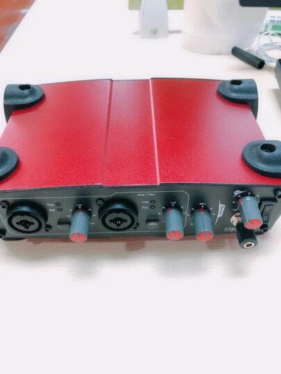 莱维特(LEWITT) 莱维特LCT240麦克风手机直播电脑K歌台式通用电容麦克风话筒直播声卡套装 网络主播 客所思 KX6声卡设备 晒单图
