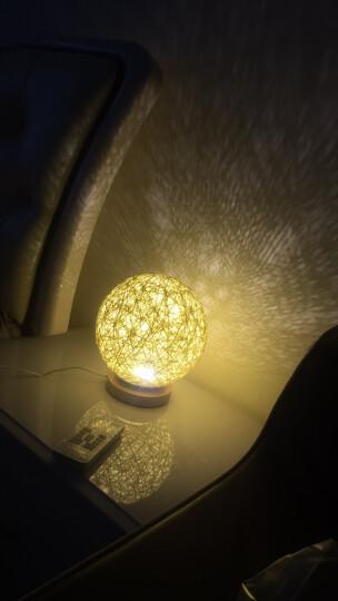 创意浪漫调光麻线LED藤球夜灯台灯宿舍寝室小台灯卧室床头礼物灯 米黄15CM藤球灯(充电款) 调光开关 晒单图