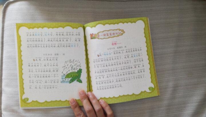 小学生作文书起步注音版看图说话写话日记一年级黄冈作文名师指导好词好句好段二三年级作文大全 晒单图