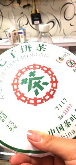 中粮集团中茶牌老树普洱 生茶 七年陈 易武正山典藏版357g 晒单图