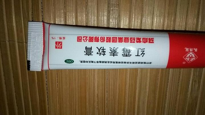 【缺货】马应龙 红霉素软膏10g (91842) 1盒装 晒单图