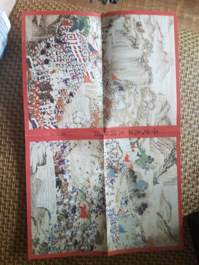 杨度(套装上中下3册)(典藏版) 晒单图