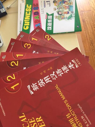 新实用汉语课本2(第2版)(英文注释)综合练习册(含1MP3) 晒单图
