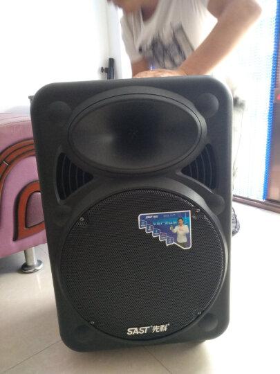 先科(SAST)15A 大功率广场舞音箱 拉杆音响户外音箱便携式移动蓝牙手提 15寸彩灯标配+带屏手麦2支+音响支架 晒单图