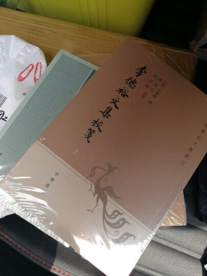 中国印刷史研究 晒单图