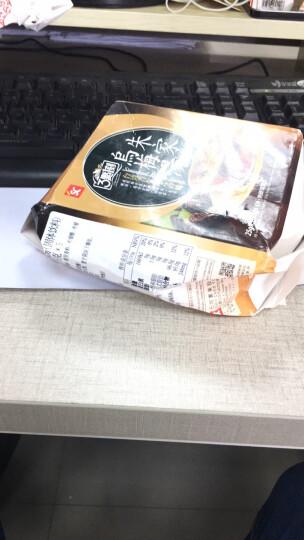 3点1刻 三点一刻 中国台湾 冲饮 速溶饮品 冷热冲饮品 干酸梅汤原料酸梅粉 朱家乌梅汤 125g 晒单图