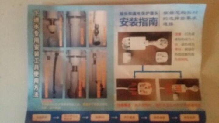 奥利尔(AOLIER) 电热水龙头 即热式电热水器 小厨宝 厨房热水宝过水热 速热电加热水龙头3kW 小弯管/侧进水(数显款) 带进水软管 晒单图