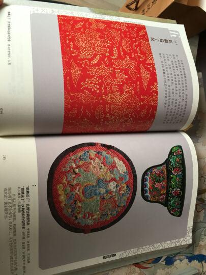 中国传统服饰图案解读 晒单图