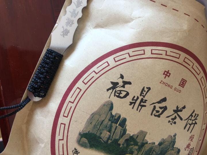 隆鑫贺 福鼎白茶饼老寿眉贡茶叶5年老白茶饼350g 晒单图