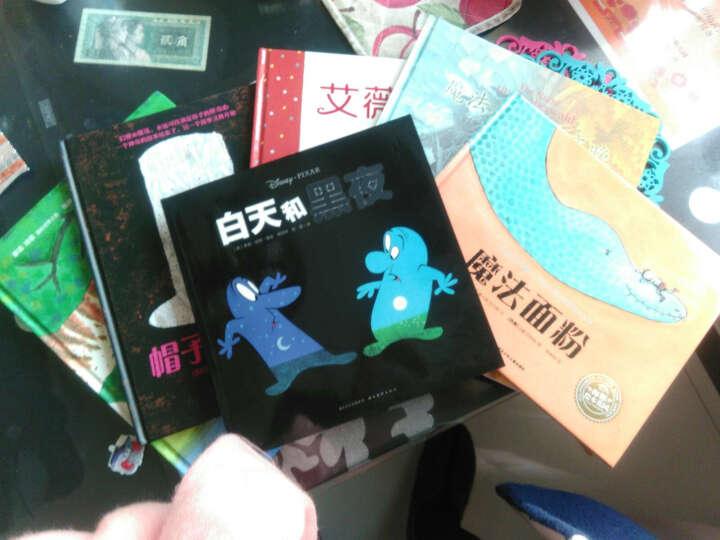 海豚绘本花园:魔法面粉(精装)硬壳封面 幼儿园老师推荐 儿童图画书 晒单图