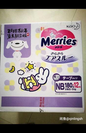 日本工厂直供 花王(Merries)妙而舒 婴儿纸尿裤加量装NB 96(NB90+6)片 0-5kg 晒单图
