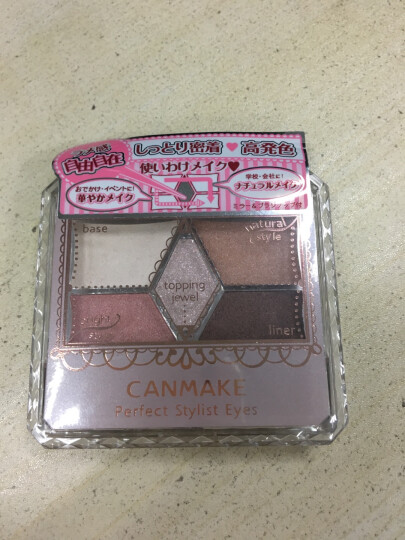 井田(CANMAKE) 日本CANMAKE井田完美雕刻裸色五色眼影 5号淡雅米棕色 晒单图