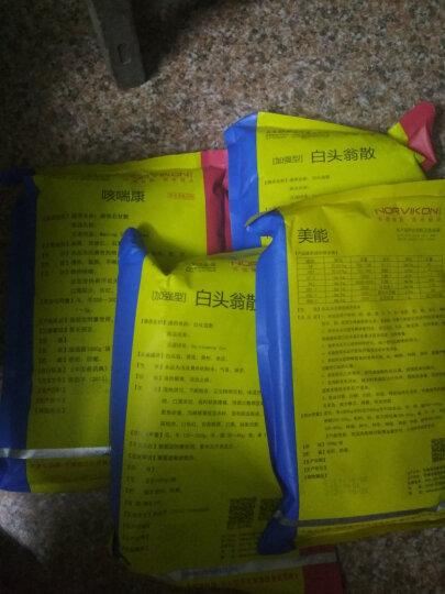 诺伟康兽药阿莫西林可溶性粉预混剂猪药鸡药禽药水产羊药 晒单图