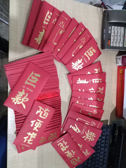 2018个性红包 大号创意利是封红包开业公司商务新年高考毕业贺礼烫金红包 小公举-8个装 大号/9*17.5cm 晒单图