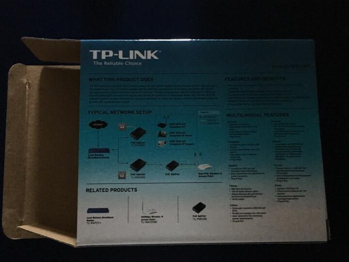TP-LINK TL-POE150S 普联POE供电模块 适配器 监控AP供电器 晒单图