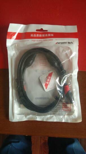 优越者(UNITEK)usb延长线 公对母数据线转接线 AM/AF 电脑USB/U盘鼠标键盘耳机加长线10米黑色Y-C429 晒单图
