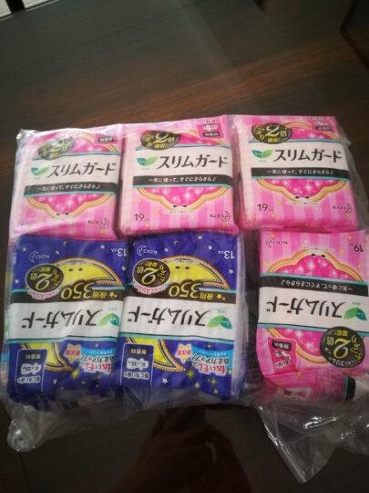 花王乐而雅S系列卫生巾6包特惠装(日用76片+夜用26片)(日本原装进口) 晒单图