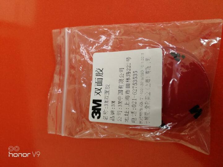 3M 5108双面胶强力固定无痕胶带超薄记录仪ETC手机支架贴耐高温汽车用 5108片材 30mm(直径)10片装 晒单图