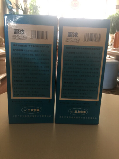 三友创美 三元 浓杀菌水硝化细菌 鱼缸水族箱净水剂 硝化细菌 药剂 250ml 晒单图