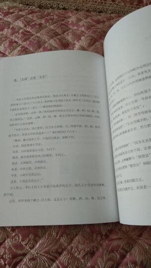 书法有法-孙晓云 晒单图